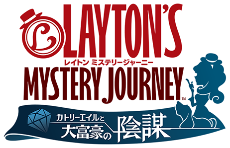 http://www.layton.jp/mystery-journey/images/top/h2.png